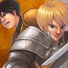 Arcuz 2: Dungeons
