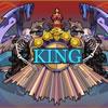 Constellation Adventure King